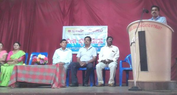 ಶಾಲಾ ಪ್ರಾರಂಭೋತ್ಸವ 2018-19