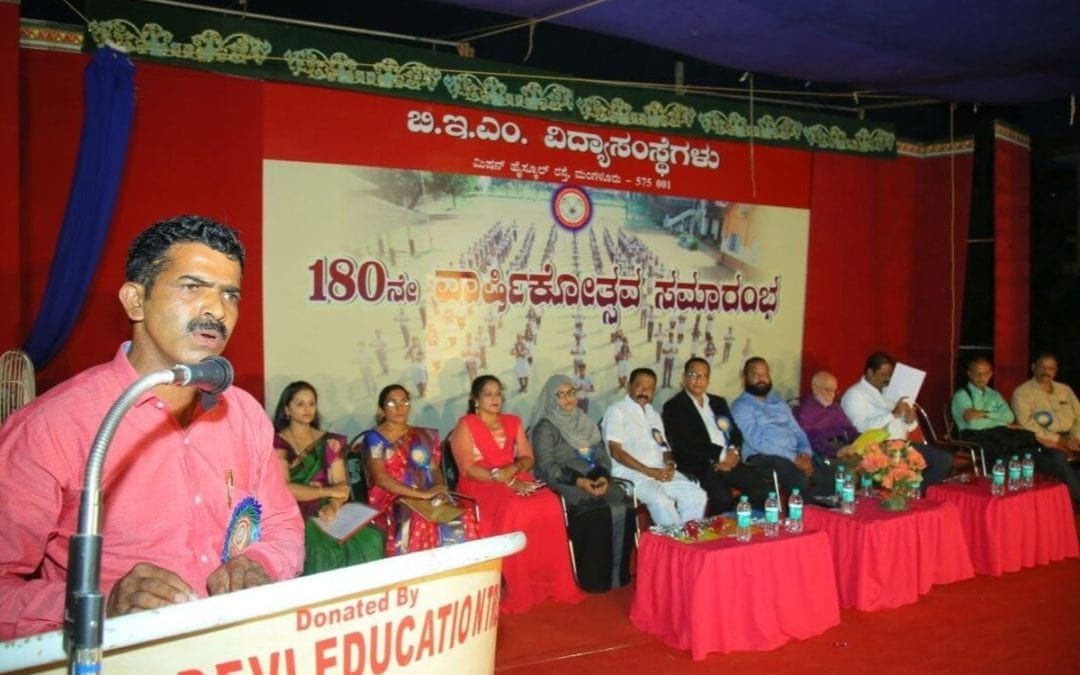 180th Annual Day Celebration