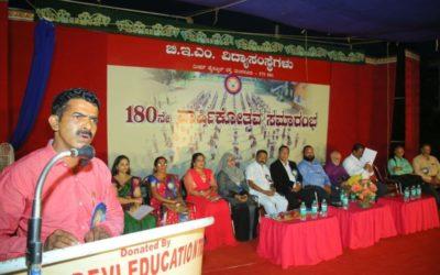 180th Annual Day Celebration